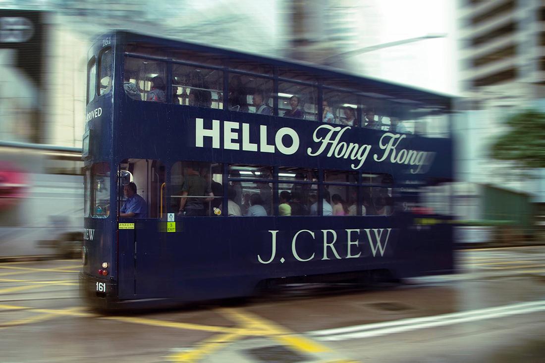 J.Crew Hong Kong Tram